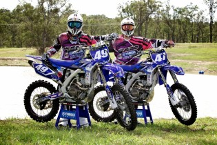 GYTR Yamaha Primed for 2012