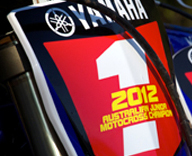 2013 Yamaha Junior Racing Lineup Announced