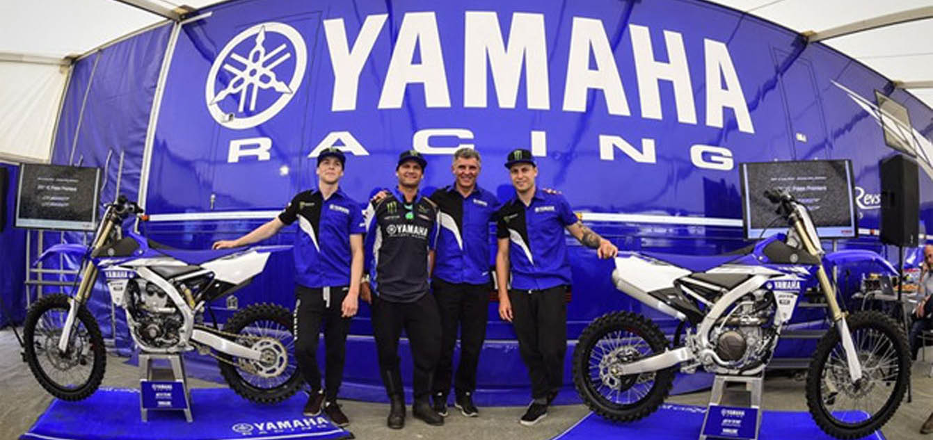 Yamaha feature